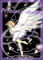 princess_donoka