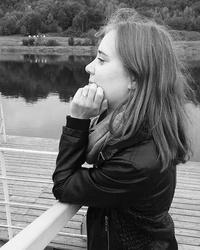 Ingrida Vytaitė