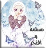 soma_2010