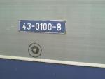 040EC100