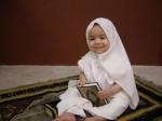 تسنيم هبة الرحمن..