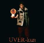 UVER-kun