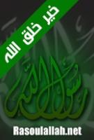 عبدُ مالك الملك