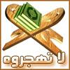 ahmed1901