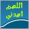 عبد الحميد