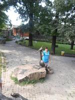 Григорьевна