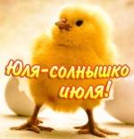 Чеченка