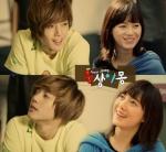 kimhyunjoong_ilusm