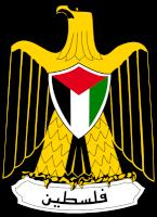 palestinianauthority_ana