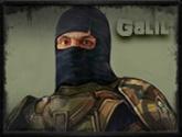 Галил