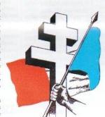 Regnaud de St Jean