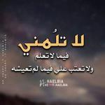منتديات ®«{سكون الليل}»® اسلاميات عامة 375-74