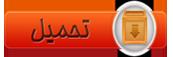 القـــران الــكــريم 716978194
