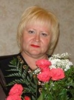 Галина Викторовна