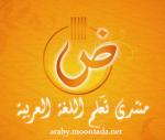 مسلم سلیمانی