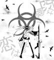 Hatsune_Miku
