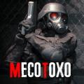 MecoToxo