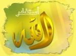منتدى اللغة العربية 1008-21