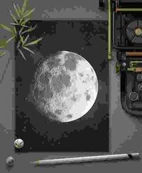 قمر زمرد