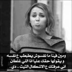 Samia Benani