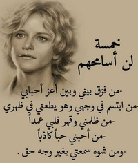 Ahlam yzx9