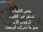 tilmidat al7ayat