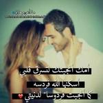 Asrar