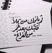 صباح القشطه