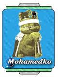 محمدكو