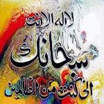 شاكر عبد الرحمن