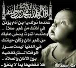 عبدالقادر ياسين
