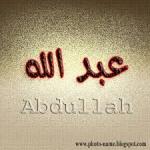عبدالله طاهر