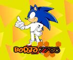 borja7795