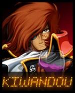 kiwandou