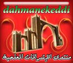 DahmaneKeddi