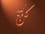 ahmed abderrahmane