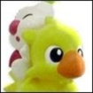Chocobo d'or