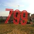 Форум жителей Ромашкино 881-96