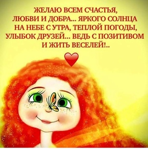 ОБЪЯВЛЕНИЯ 945-35