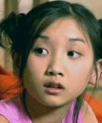 Eve Seng