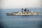 القوات البحرية - Navy Force 1172-86