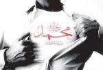 مشمش_عبدو