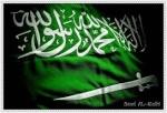 Eagle Saudi