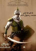 Mo5abarat 96