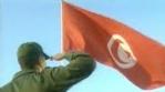 جيش تونس العظيم