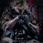 المجهول المصري