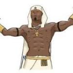الفرعون المجهول