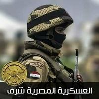 منتدى الجيش العربي | Arab Army Forum - Military Forum - مصر 36067-46