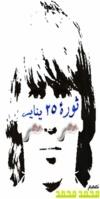 محمد محمد