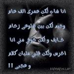 salamo_jijel